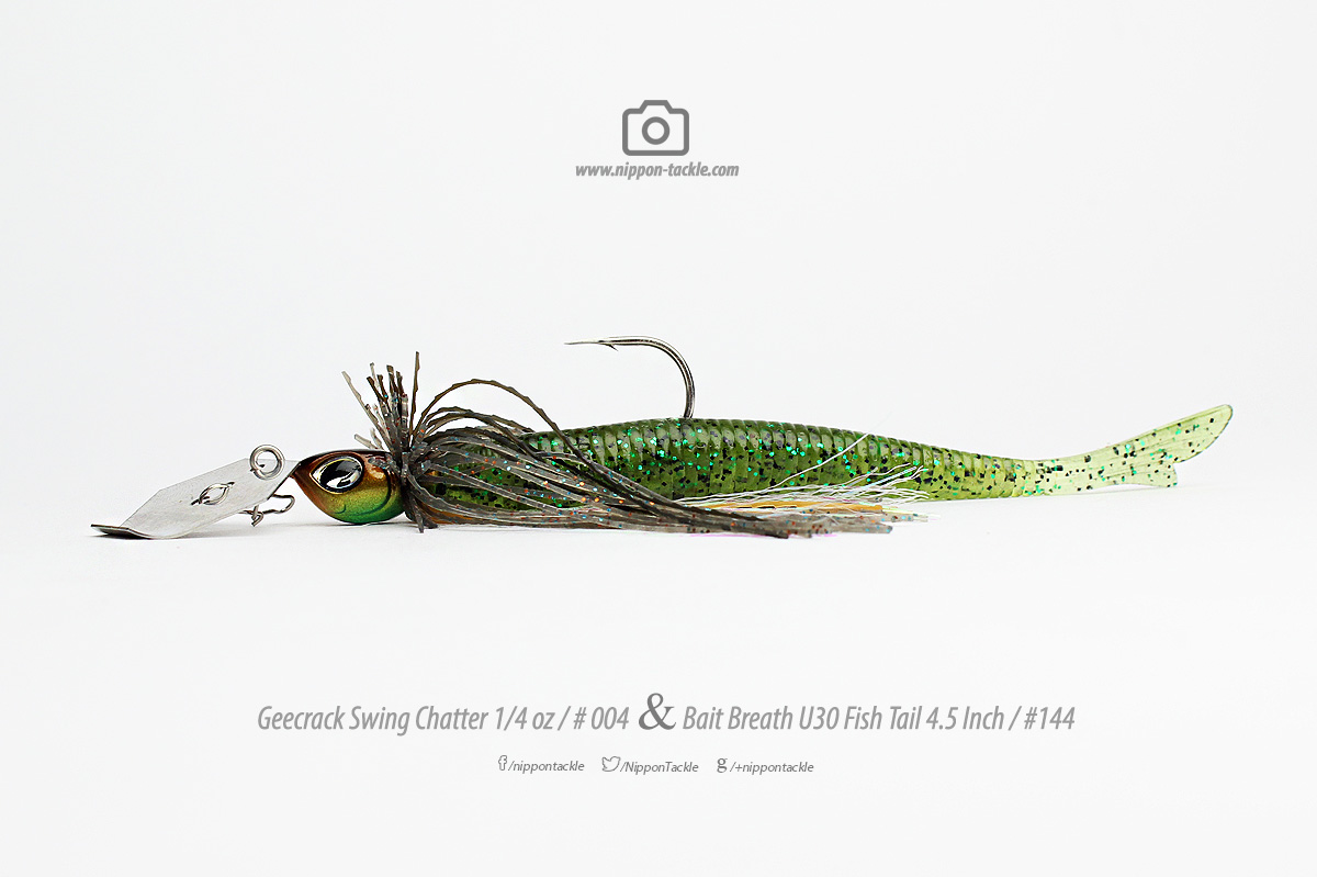 Chatterbaits und Trailer - Gummiköder Gallerie 11