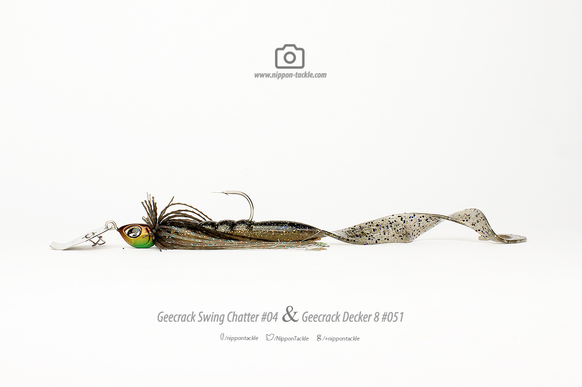 Chatterbaits und Trailer - Gummiköder Gallerie 25