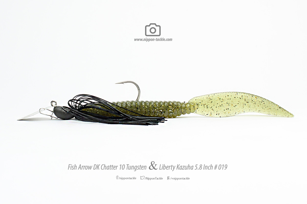 Chatterbaits und Trailer - Gummiköder Gallerie 4