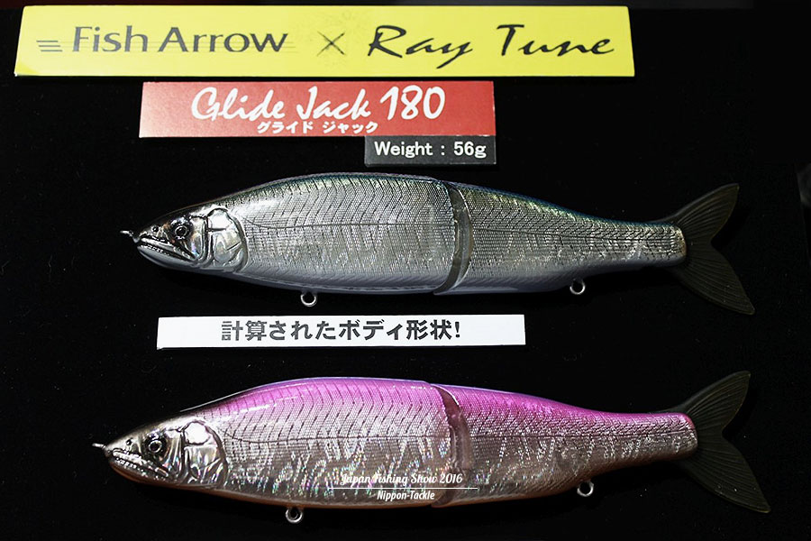 Fish Arrow Neuheiten 2016 - 16