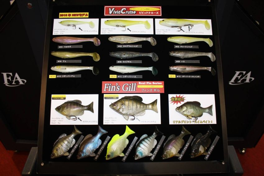 Osaka Fishing Show 2015 - Neuheiten Softbaits 5